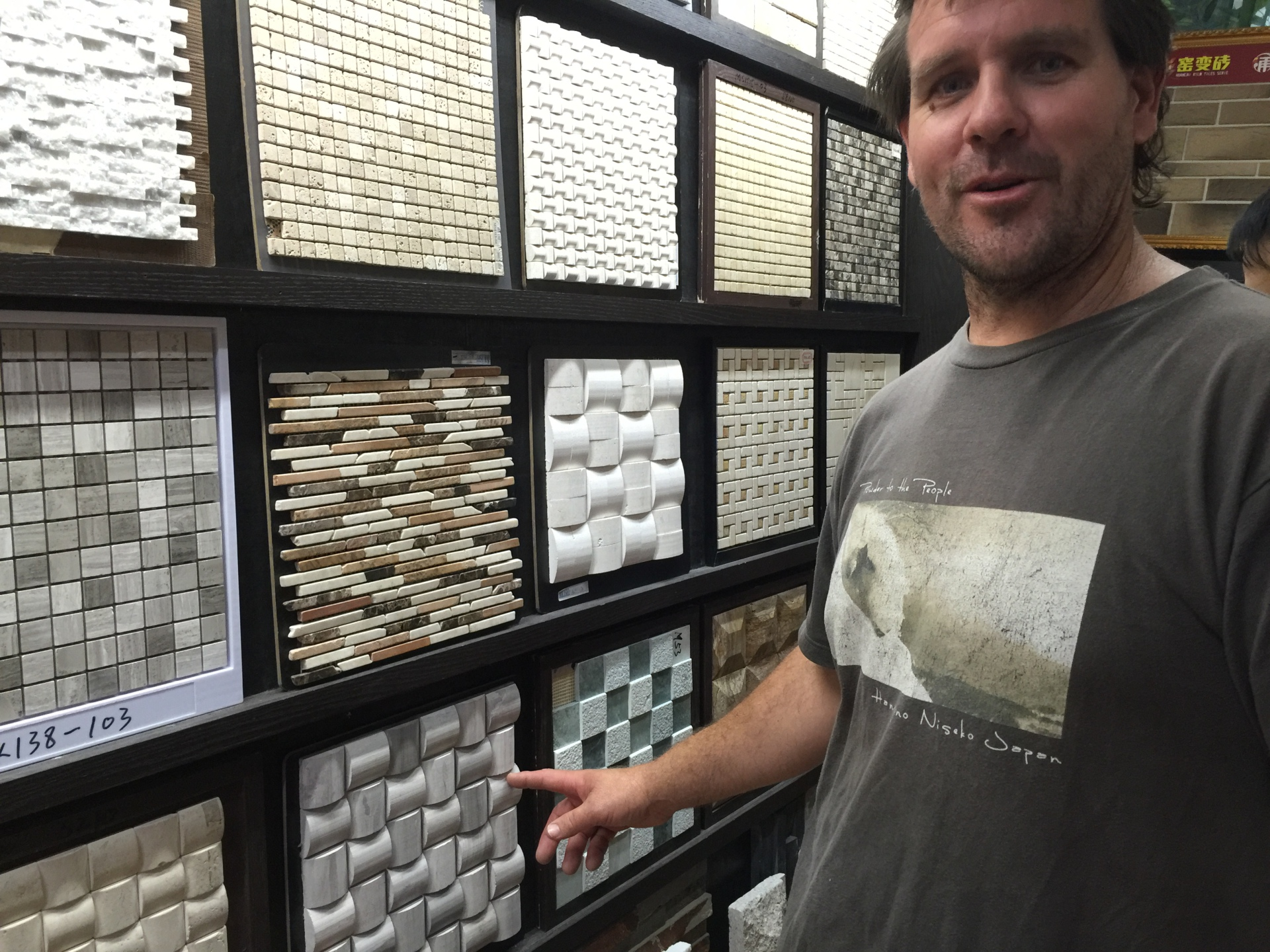 Hundreds of feature tiles to choose from